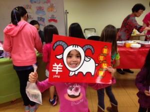 Celebrate Chinese New Year with Piedmont Language School @ Piedmont Community Church